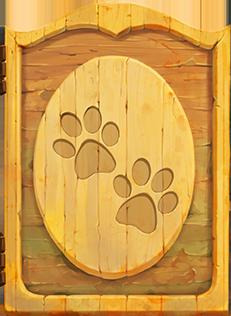 Friendship-Event-Stables-BG_Dog-Door.png