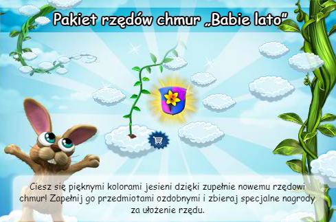 Babielatonews.png