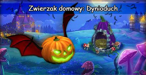 Dynioduch_news.png