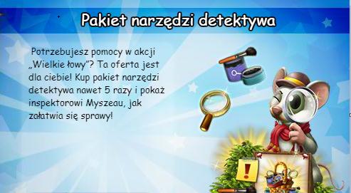 Koszyk_wzmacniaczy_news.png