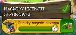 przycisk_nagrody_licencji.png